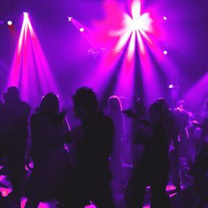 Шарыпово клубы ночные закрытый клуб трейдеров отзывы