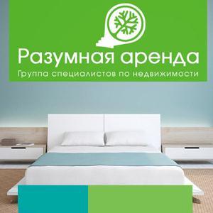 Аренда квартир и офисов Шарыпово