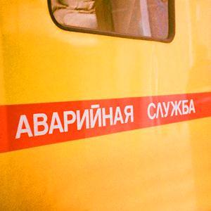 Аварийные службы Шарыпово