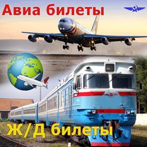 Авиа- и ж/д билеты Шарыпово