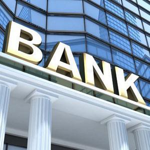 Банки Шарыпово