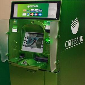 Банкоматы Шарыпово