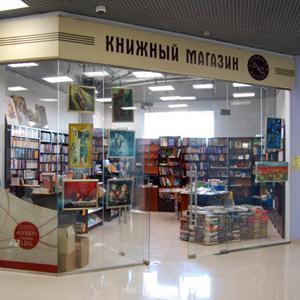 Книжные магазины Шарыпово