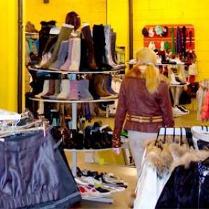 Магазины одежды и обуви Шарыпово