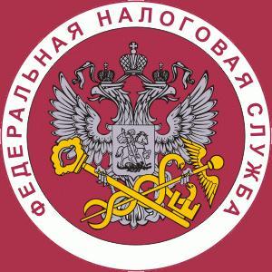 Налоговые инспекции, службы Шарыпово