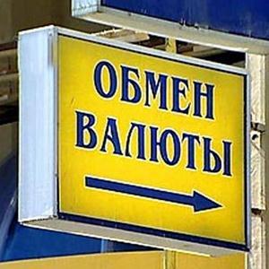 Обмен валют Шарыпово