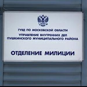 Отделения полиции Шарыпово