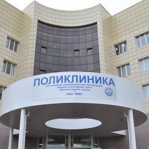 Поликлиники Шарыпово