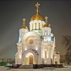 Религиозные учреждения Шарыпово