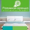 Аренда квартир и офисов в Шарыпово