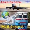 Авиа- и ж/д билеты в Шарыпово