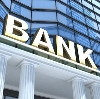 Банки в Шарыпово