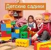 Детские сады в Шарыпово