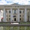 Дворцы и дома культуры в Шарыпово