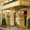Гостиницы в Шарыпово