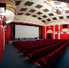 Кинотеатры в Шарыпово