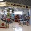 Книжные магазины в Шарыпово