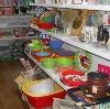 Магазины хозтоваров в Шарыпово
