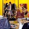 Магазины одежды и обуви в Шарыпово