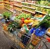 Магазины продуктов в Шарыпово