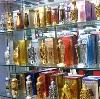 Парфюмерные магазины в Шарыпово