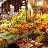 Рынки в Шарыпово