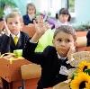 Школы в Шарыпово