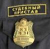 Судебные приставы в Шарыпово