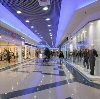 Торговые центры в Шарыпово